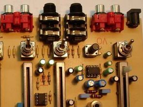 rp_mikrofon-girisli-amplifikatorlu-4-kanal-mikser-1.jpg